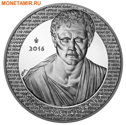 Греция 10 евро 2016.Менандр – Греческая культура и цивилизация.Арт.60 (фото)