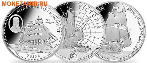Фиджи 2 доллара, Папуа Новая Гвинея 5 кина, Вануату 20 вату 2015.Великие парусные корабли мира – Виктория (Victoria), Александр фон Гумбольдт (Alexander von Humboldt), Мэйфлауэр (Mayflower).Набор из трех монет.Арт.60