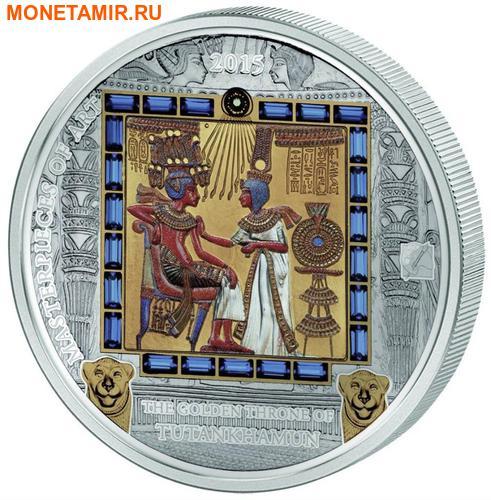 Острова Кука 20 + 25 долларов 2015.Золотой трон Тутанхамона – Шедевры мирового исскуства.Арт.60 (фото)