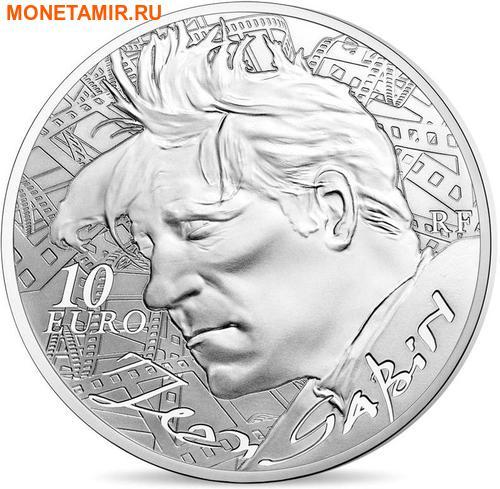 Франция 10 евро 2016.Жан Габен.Арт.60 (фото)
