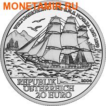 Австрия 20 евро 2004.Фрегат Новара (S.M.S. Novara) - серии Австрия в открытом море.Арт.000125048735 (фото)