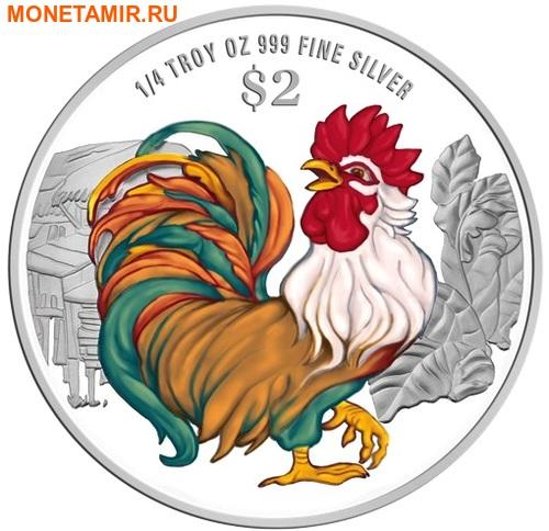 Сингапур 2 доллара 2017.Год Петуха – Лунный календарь.Арт.60 (фото)