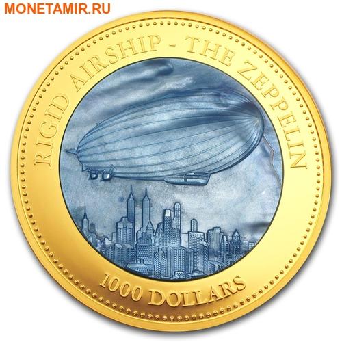 Острова Кука 1000 долларов 2013 Дирижабль Цеппелин Перламутр (Cook Isl 1000$ 2013 Rigid Airship The Zeppelin Mother of Pearl 5Oz Gold Coin Proof).Арт.60 (фото)