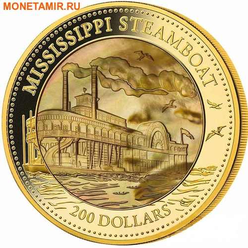 Острова Кука 200 долларов 2015 Пароход Миссисипи Перламутр (Cook Isl 200$ 2015 Mississippi Steamboat Mother of Pearl 5Oz Gold Coin Proof).Арт.60 (фото)