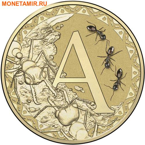 Австралия 1 доллар 2017.Алфавит – A – Муравей (Блистер).Арт.000086253541/60 (фото)