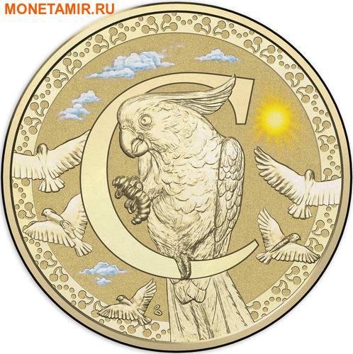 Австралия 1 доллар 2017.Алфавит – C – Попугай (Блистер).Арт.000086253543/60 (фото)