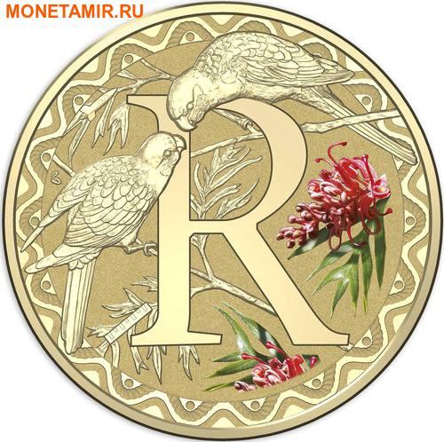 Австралия 1 доллар 2017.Алфавит – R – Попугай (Блистер).Арт.000086253559/60 (фото)