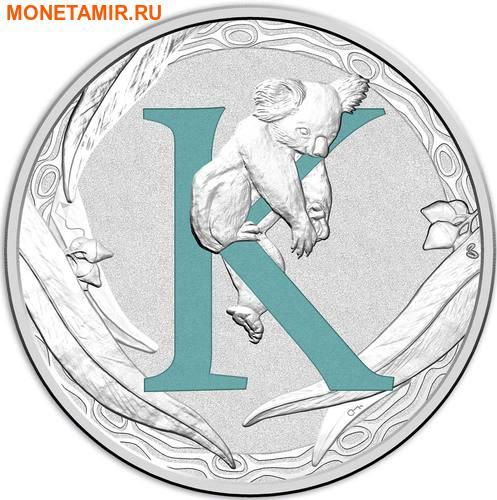 Австралия 1 доллар 2017.Алфавит – K – Коала.Арт.000272953525/60 (фото)