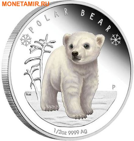 Тувалу 50 центов 2017 Детеныш Полярного медведя.Арт.60 (фото)