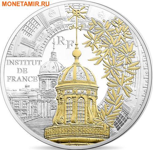 Франция 10 евро 2016.Институт – Сокровища Франции.Арт.60 (фото)
