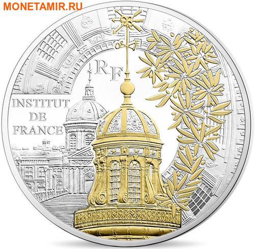Франция 50 евро 2016 Институт Сокровища Франции (France 50 euro 2016 Institut de France Treasure of France 5oz Silver Coin).Арт.60 (фото)