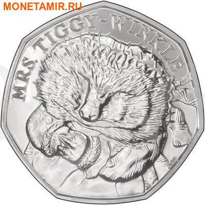 Великобритания 50 пенсов 2016 Ежик.Арт.60 (фото)