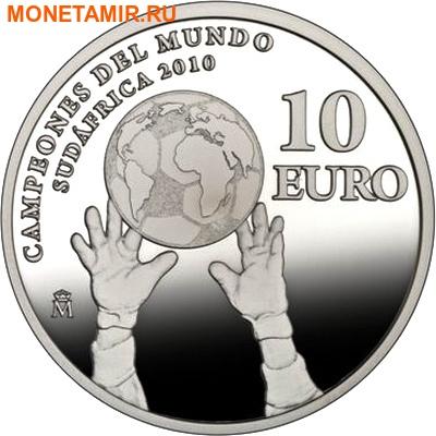 Испания 10 евро 2010 Футбол – Чемпионат мира Южная Африка 2010.Арт.60 (фото)