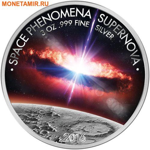 Буркина Фасо 1500 франков 2016 Космические явления – Сверхновая звезда (Space Phenomena Supernova).Арт.001206553446/60