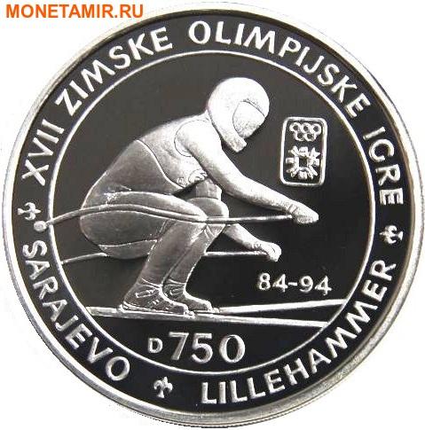 Босния и Герцеговина 750 динаров 1993 Горные лыжи - Зимние Олимпийские игры 1994 в Лиллехаммере.Арт.000336137690/60 (фото)