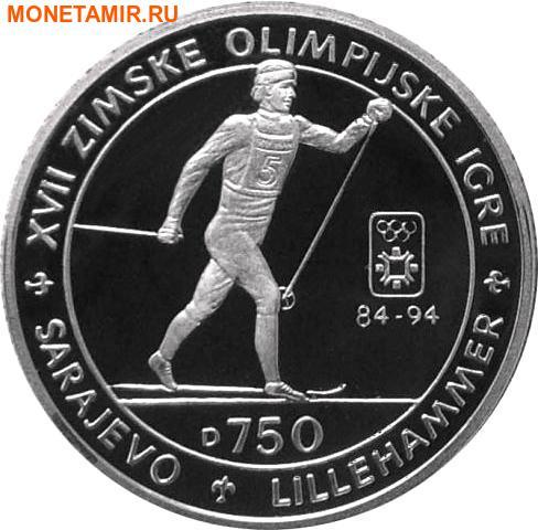 Босния и Герцеговина 750 динаров 1993 Лыжные гонки - Зимние Олимпийские игры 1994 в Лиллехаммере.Арт.000336137692/60 (фото)