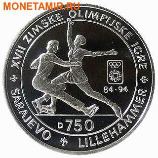Босния и Герцеговина 750 динаров 1993 Фигурное катание - Зимние Олимпийские игры 1994 в Лиллехаммере.Арт.000336137694/60 (фото)