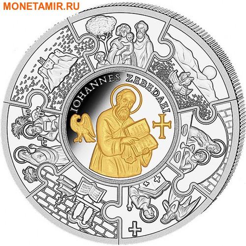 Либерия 30 долларов 2011 Апостол Иоанн (Пазл).Арт.002357744475/60 (фото)