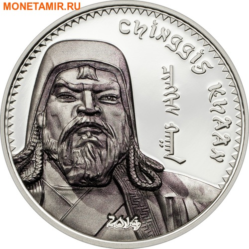Монголия 1000 тугриков 2014 Чингисхан.Арт.000266448582/60 (фото)