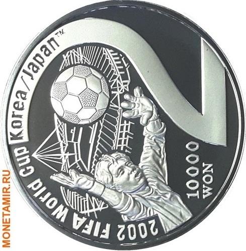 Корея Южная 10000 вон 2002 Футбол ФИФА 2002 Корея Япония (Стадион-Вратарь).Арт.60 (фото)