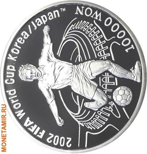 Корея Южная 10000 вон 2002 Футбол ФИФА 2002 Корея Япония (Стадион-Игрок бьющий по мячу).Арт.60 (фото)