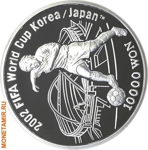 Корея Южная 10000 вон 2002 Футбол ФИФА 2002 Корея Япония (Стадион-Игрок ведущий мяч).Арт.60 (фото)