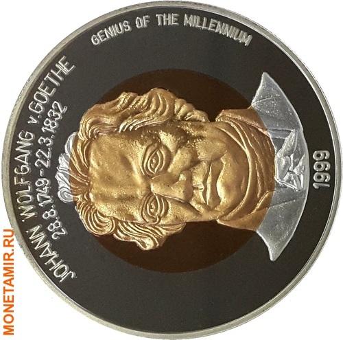 Монголия 500 тугриков 1999 Иоганн Вольфган фон Гёте - Гении Тысячелетия (Биметалл).Арт.000154441115/60