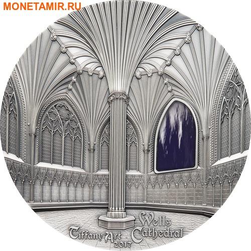 Палау 50 долларов 2017 Уэльский кафедральный собор (Wells Cathedral) серия Тиффани Арт (Килограмм).Арт.023284154018/60 (фото)