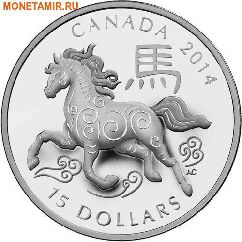 Канада 15 долларов 2014.Год Лошади – Лунный календарь.Арт.000281743924/60 (фото)