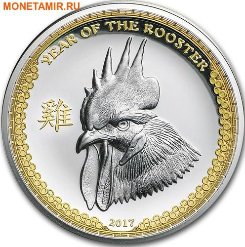 Палау 5 долларов 2017 Год Петуха – Лунный календарь.Арт.000461753995/60 (фото)