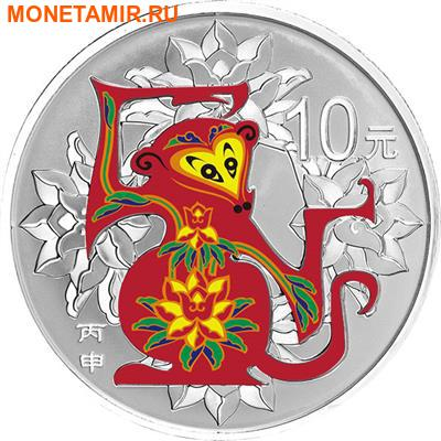 Китай 10 юаней 2016 Год Обезьяны – Лунный календарь.Арт.000594553945/60