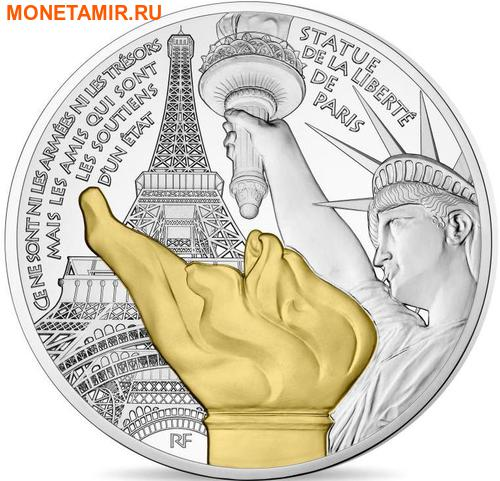 Франция 10 евро 2017 Статуя Свободы – Эйфелева башня.Арт.000307853964/60 (фото)