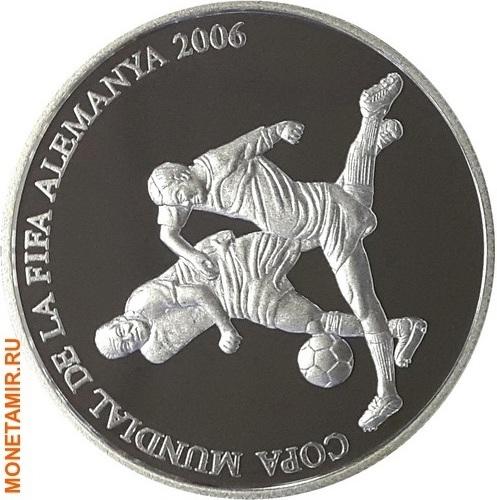 Андорра 10 динеров 2006 Футбол ФИФА 2006 Чемпионат мира в Германии (два игрока).Арт.000148654048/60 (фото)