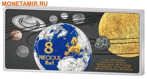 Соломоновы острова 5 долларов 2016 Солнечная система 8 в 1 (Solomon Islands 5$ 2016 Solar System Precious 8 in 1).Арт.001795453576/60 (фото)