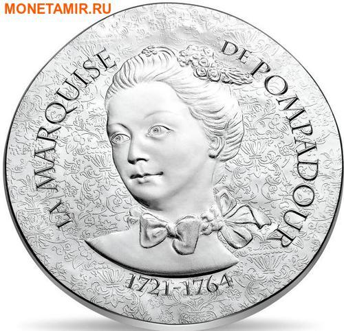 Франция 10 евро 2017 Маркиза де Помпадур серия Женщины Франции.Арт.60 (фото)