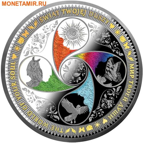 Ниуэ 25 долларов 2017 Мир Твоей Души Солнце Сова Бабочка.Арт.60 (фото)