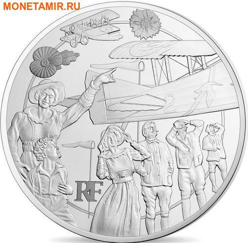 Франция 10 евро 2017 Первая мировая война (Самолет Танк).Арт.60 (фото)