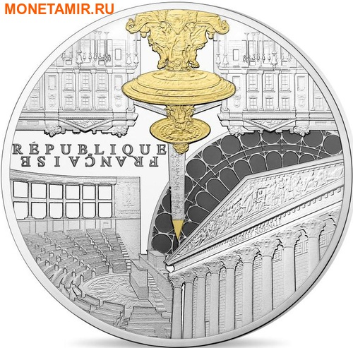 Франция 10 евро 2017 Национальное собрание и Площадь Согласия.Арт.60 (фото)