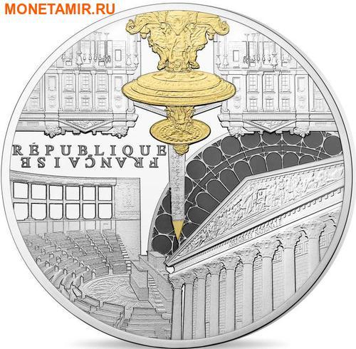 Франция 50 евро 2017 Национальное собрание и Площадь Согласия.Арт.60 (фото)
