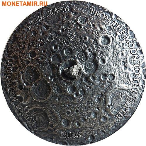 Буркина Фасо 1000 франков 2016 Лунный метеорит NWA 10546 Наночип.Арт.60