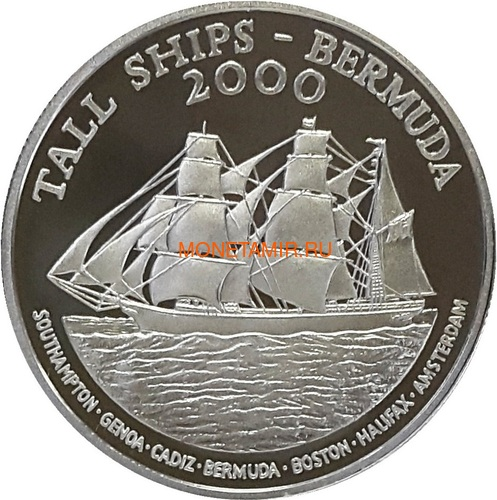 Бермуды 1 доллар 2000 Большой Трехмачтовый Парусный Корабль (Bermuda 1$ 2000 Tall Ships Silver Coin).Арт.000271237223/60 (фото)