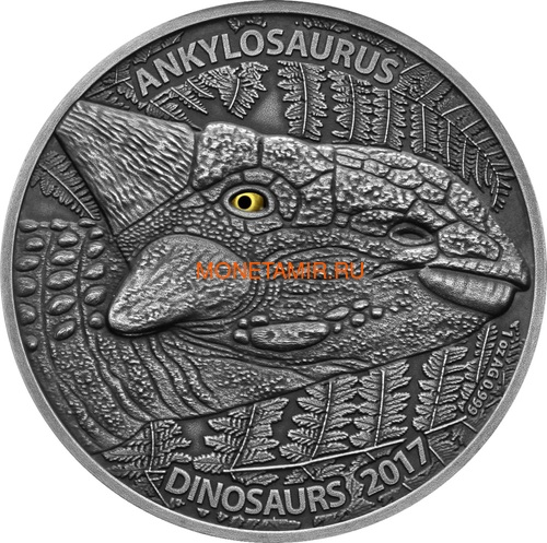 Буркина Фасо 1000 франков 2017 Динозавр Анкилозавр Ankylosaurus (эффект реальных глаз).Арт.60