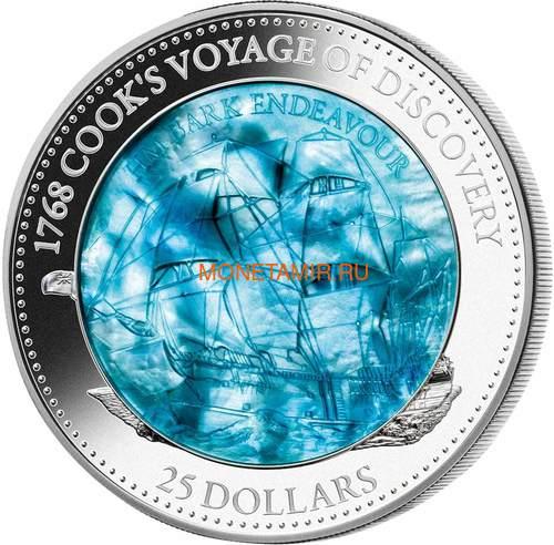 Соломоновы острова 25 долларов 2018 Барк Индевор (HM Endeavour) 250 лет (Перламутр).Арт.60