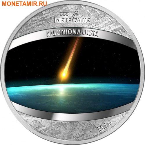 Ниуэ 1 доллар 2016 Метеорит Муонионалуста (Niue 1$ 2016 Meteorite Muonionalusta).Арт.002513653573/65 (фото)