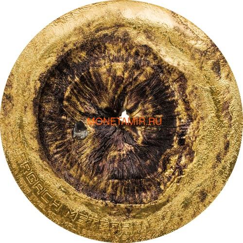 Острова Кука 2 доллара 2017 Метеорит Chergach (Cook Isl 2$ 2017 Chergach Meteorite 1/2Oz.999Silv).Арт.60