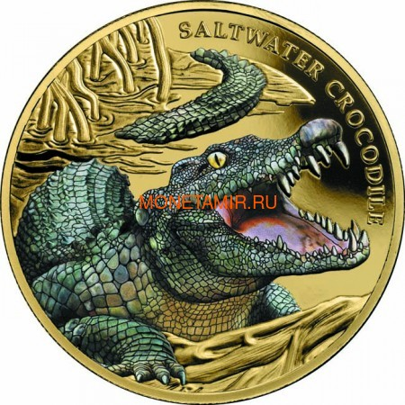 Ниуэ 100 долларов 2018 Морской крокодил (Niue 100$ 2018 Remarkable Reptile Saltwater Crocodile).Арт.60