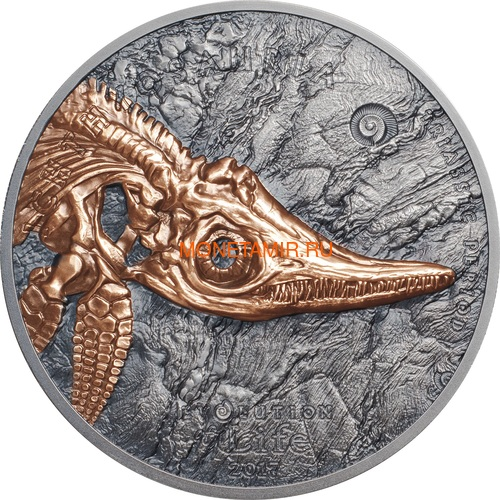 Монголия 500 тугриков 2017 Ихтиозавр Эволюция (Mongolia 500T 2017 Ichthyosaur Evolution 1oz Silver).Арт.60 (фото)