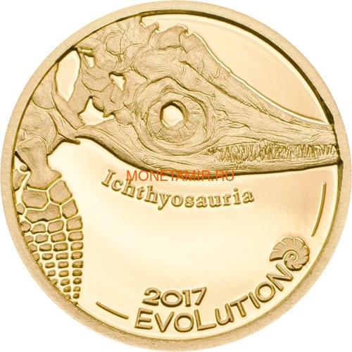 Монголия 1000 тугриков 2017 Ихтиозавр (Mongolia 1000T 2017 Ichthyosaur).Арт.60