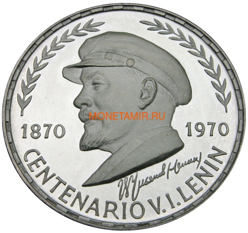 Экваториальная Гвинея 75 песет 1970 Ленин.Арт.46144/60 (фото)