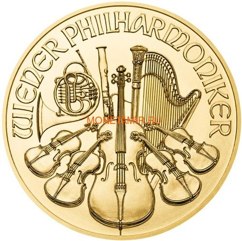 Австрия 25 евро 2018 Венская Филармония (Austria 25 Euro 2018 Vienna Philharmonic 1/4 oz Gold).Арт.60